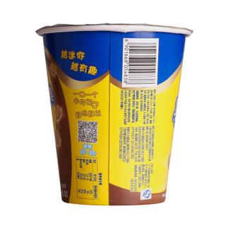 奥利奥(Oreo) Mini夹心小饼干 金装巧克力味休闲零食55g (新老包装随机发货)