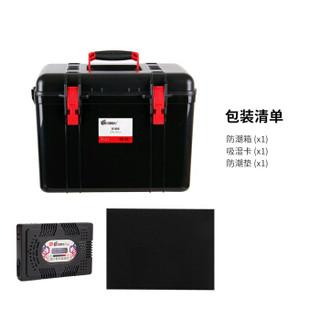 锐玛(EIRMAI)R51 单反相机干燥箱 防潮箱 密封镜头电子箱 大号 送大号吸湿卡 炫黑色
