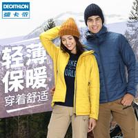 DECATHLON 迪卡侬 FOR2 8492907 男女款保暖夹克