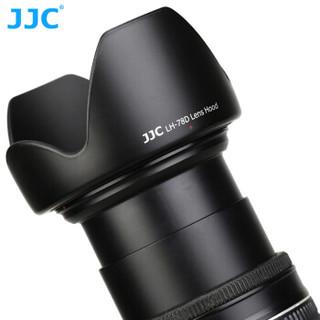 JJC EW-78D 72mm卡口遮光罩 佳能EF-S 18-200mm单反相机镜头28-200配件EOS 80D 77D 70D 60D 800D 760D 750D