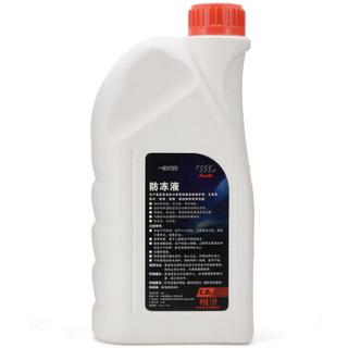 奥迪(AUDI)一汽大众 原厂G12防冻液/冷却液 -40℃ 1.5L装  A1/A3/A4L/A6L/Q3/Q5(LG012A8GM140A)