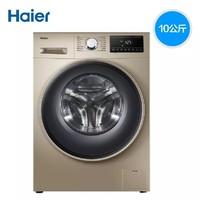 Haier 海尔 EG10012B939GU1 10KG 变频 滚筒洗衣机