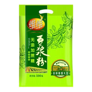 维维 豆浆粉 营养早餐速溶即食  冲饮无添加蔗糖豆浆粉500g