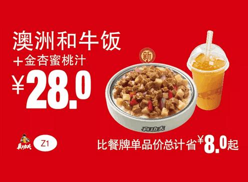 京东 618全民拼购日 最高领25元全品类券