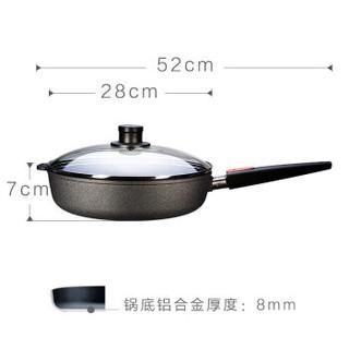 德国WOLL 钛金系列28cm平底煎炒锅可脱卸手柄 不粘锅1728NL