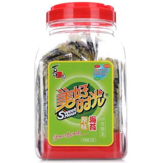 喜之郎 美好时光 原味海苔75g 加送原味海苔25g(新老包装替换中)即食紫菜 健康海味零食 寿司海苔脆