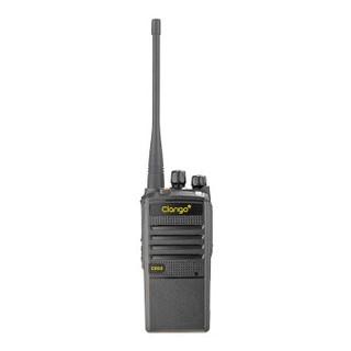 凯益星(Clarigo)CG52 数字对讲机 IP54防尘防水保护(兼容版)