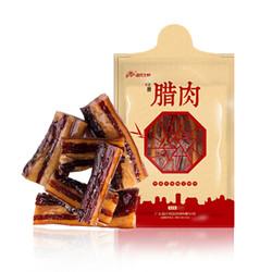 温氏 天露腊肉 300g/袋 *10件 +凑单品