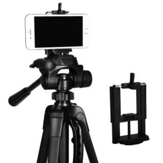 伟峰(WEIFENG)WT-3520B 数码相机/卡片机微单脚架 手机直播自拍支架 铝合金轻便三脚架 蓝牙遥控
