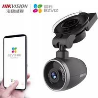 HIKVISION 海康威视  F2pro汽车载高清行车记录仪1080p夜视AI智能驾驶无线wifi