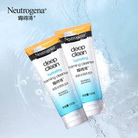 Neutrogena 露得清 深层水润洗面乳(100g*2支装+绵密泡沫洁面10g) *4件 +凑单品