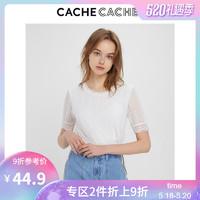 CacheCache 小仙女少女学生蕾丝短袖圆领白色T恤女潮