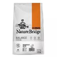 京东PLUS会员 : Nature Bridge 比瑞吉 泰迪贵宾成犬粮 12kg
