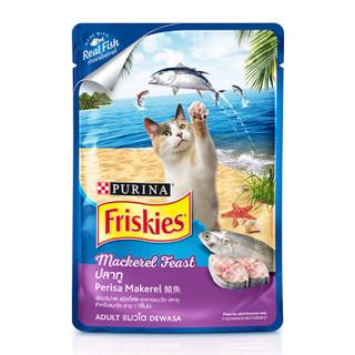 泰国进口 喜跃 成猫真鱼包 猫零食猫湿粮80g*24 鲭鱼味