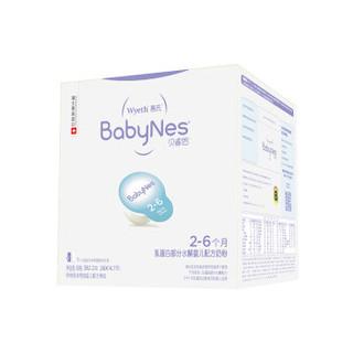 惠氏 BabyNes贝睿思 婴儿配方胶囊奶粉 (2-6月龄适用) 120ml*26个 瑞士原装进口(新旧包装随机发货)