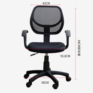 雅客集 电脑椅子 办公椅 家用转椅 黑色FB-13119BL