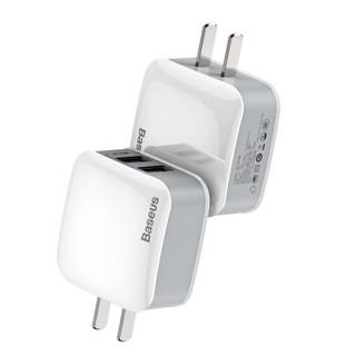 倍思(Baseus)手机充电头充电器 苹果6s/7/8安卓华为2.4A 3C认证双USB电源适配器 可配合无线充电器 白色