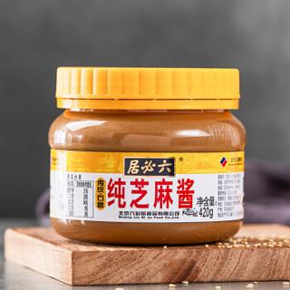 六必居 纯芝麻酱 凉拌面酱 热干面酱 火锅蘸料 涮肉调料 调味品 420g