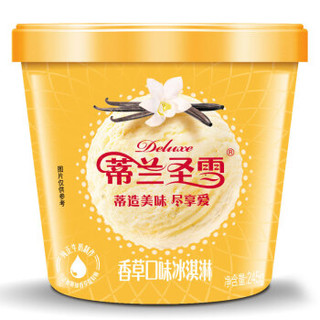 蒙牛 蒂兰圣雪 香草口味雪糕冰淇淋 245g 碗装(2件起售)