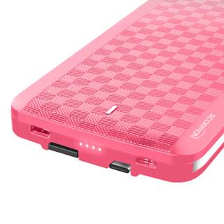 爱沃可(iWALK)移动电源/充电宝 自带苹果/Type-c/安卓/USB线 粉色 8000毫安 适用iPhone/华为/三星手机