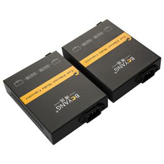 博扬(BOYANG)BY-NG613A/B 千兆单模单纤光纤收发器 光电转换器 防雷SC接口 25公里内置电源 1对