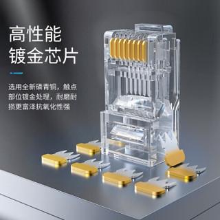胜为(shengwei)水晶头超五类 镀金RJ45纯铜网线接头100个/盒 cat5e非屏蔽8P8C电脑网络线缆连接头 RCB-1100