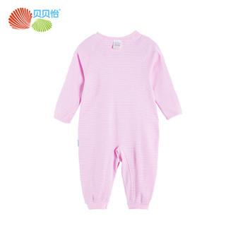 贝贝怡 Bornbay婴儿连体衣婴儿衣服新生儿衣服纯棉条纹侧开扣哈衣爬服 淡粉 59