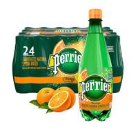 perrier 巴黎水 天然气泡矿泉水(橘子味)塑料瓶装 500ml*24瓶