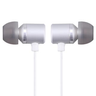 纽曼 Newmine MX660通用入耳式手机耳机金属立体重低音扁平线带线控、麦克 兼容苹果 安卓 电脑 平板 银色色