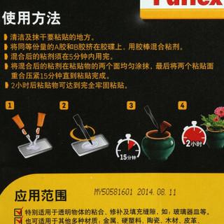 汉高百得(Pattex)PKM12C-1 强力环氧胶 修补AB胶 双组份环氧万能胶水 高粘力 快干透明型 2支装