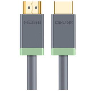 CE-LINK HDMI线2.0版 2k*4k数字高清线 3D视频线 笔记本电脑电视投影仪显示器连接线 圆线 灰色 1米 2218