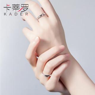 卡蒂罗925银情侣戒指男女对戒一对活口可调节学生日韩版对戒男女求婚纪念日礼物