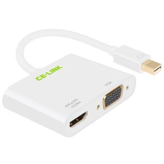 CE-LINK Mini DP扩展坞 转HDMI/VGA二合一 苹果4K高清转换器 雷电迷你dp 笔记本电脑投影仪连接线 白色 1516