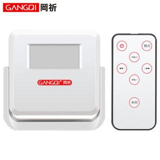 岡祈(Gangqi)GQ02 红外线感应门铃 店铺进门提示欢迎光临感应迎宾器电子红外线防盗报警器家用
