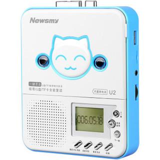 纽曼插卡复读机U2锂电版蓝色 磁带U盘TF卡复读学习机中小学生英语教学用转录机 可充电录音随身听MP3播放机