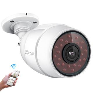 萤石(EZVIZ)C3C有线版 高清夜视  摄像头  网络摄像头 远程监控摄像机 防水防尘枪机 海康威视 旗下品牌