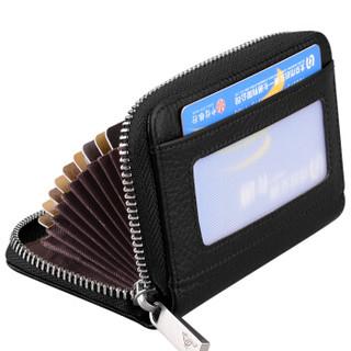 SEPTWOLVES 七匹狼 男士风琴卡包名片夹多功能钱包男卡套 男女牛皮卡片夹证件包 黑色3A3064221-01