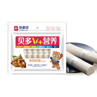贝多分 面条 贝多v+营养 核桃挂面 283.5g/袋(低盐)