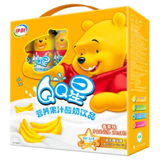 伊利 QQ星营养果汁酸奶饮品香蕉味200ml*16/礼盒装