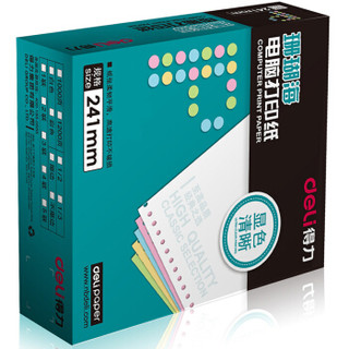 得力(deli)珊瑚海二联三等分电脑打印纸 彩色针式打印纸S241-2-1/3C 80列(不撕边 色序:白红 1000页/箱)