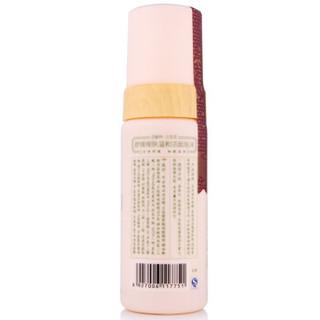 百雀羚三生花 舒缓细肤温和洁面泡沫150ml(洁净舒缓 细腻温和)(洗面奶)