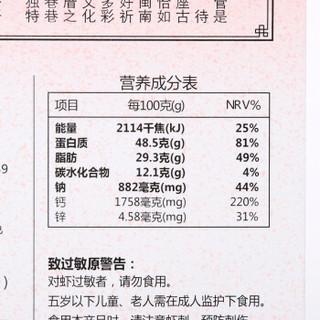 巷仔边 台湾冻干脆虾香辣味 16g