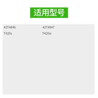 绿巨能(llano) 联想IBM Thinkpad T420S笔记本电池 T420SI电脑电池 0A36309 45N1038笔记本电池 聚合物电池