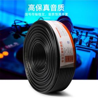 秋叶原(CHOSEAL)QS2802T100S 话筒线 双芯咪线 音频工程线卡侬线 100米