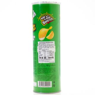 马来西亚进口 咖客嗞(Kracks)薯片酸奶洋葱味 160g