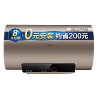 Haier 海尔 EC8003-JT3(U1) 80升 电热水器