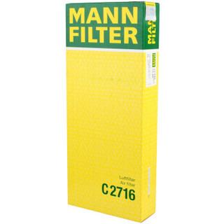 曼牌(MANNFILTER)空气滤清器/空气滤芯/空滤C2716(精灵SMARTFortwo Coupé/Cabrio II)