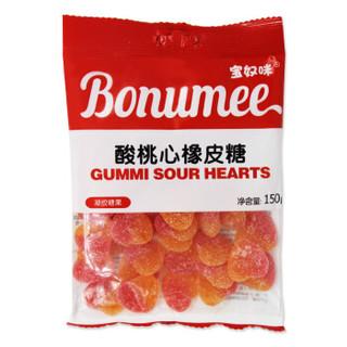 Bonumee 宝奴咪 酸桃心橡皮糖 150g 袋装