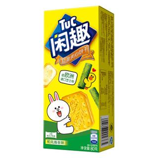 闲趣轻柔夹心饼干和风海苔口味80g(新老包装随机发货)