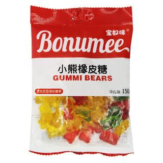 Bonumee 宝奴咪 小熊橡皮糖 150g 袋装
